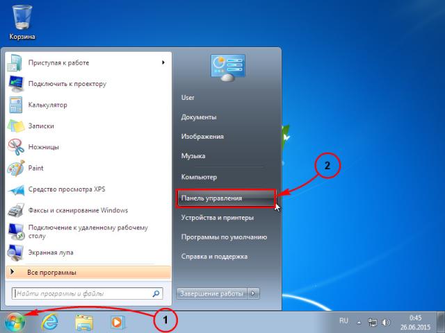 Настройка Windows 7 [изображение 1]
